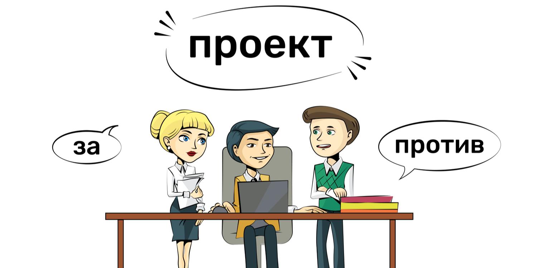 Проект изменений в Правилах и условиях проведения аттестации педагогических работников