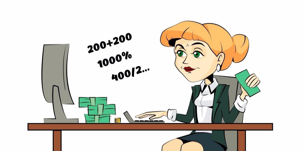 Отнесение на вычеты расходов на проведение ПЦР тестов COVID-19