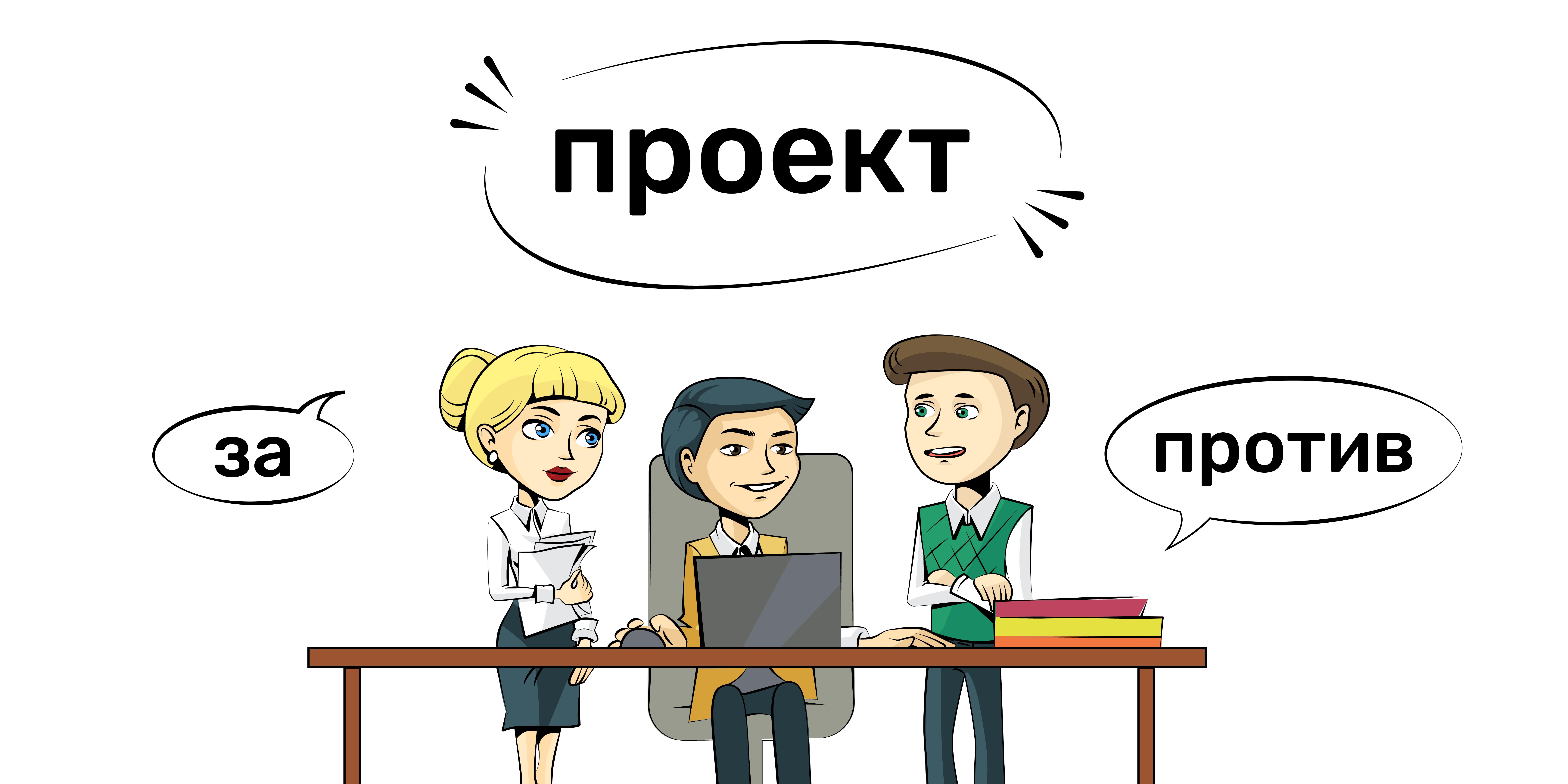 ПРОЕКТ изменений по спецификам для гос.учреждений РК
