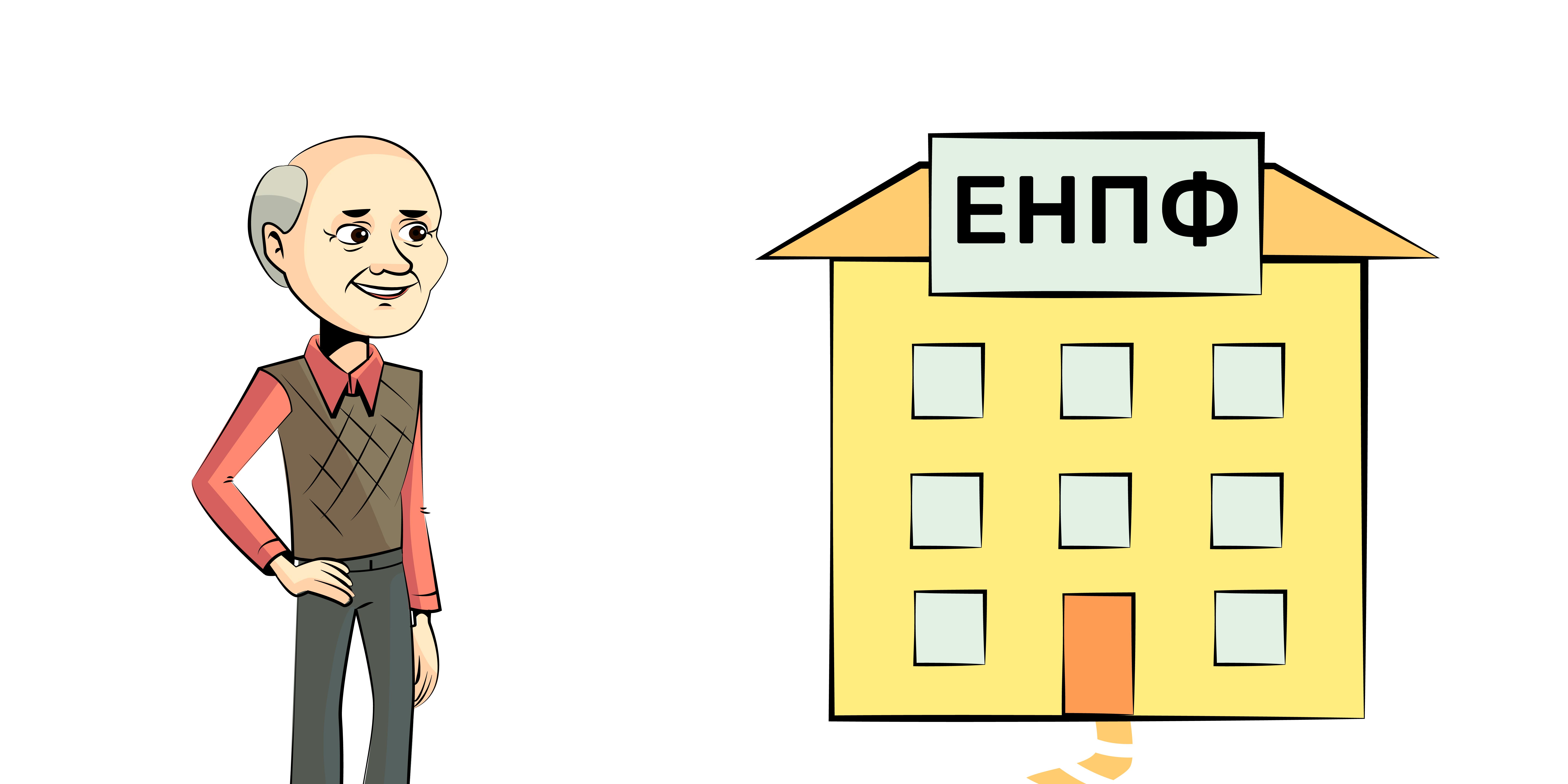 Утверждены Правила использования единовременных пенсионных выплат для улучшения жилищных условий