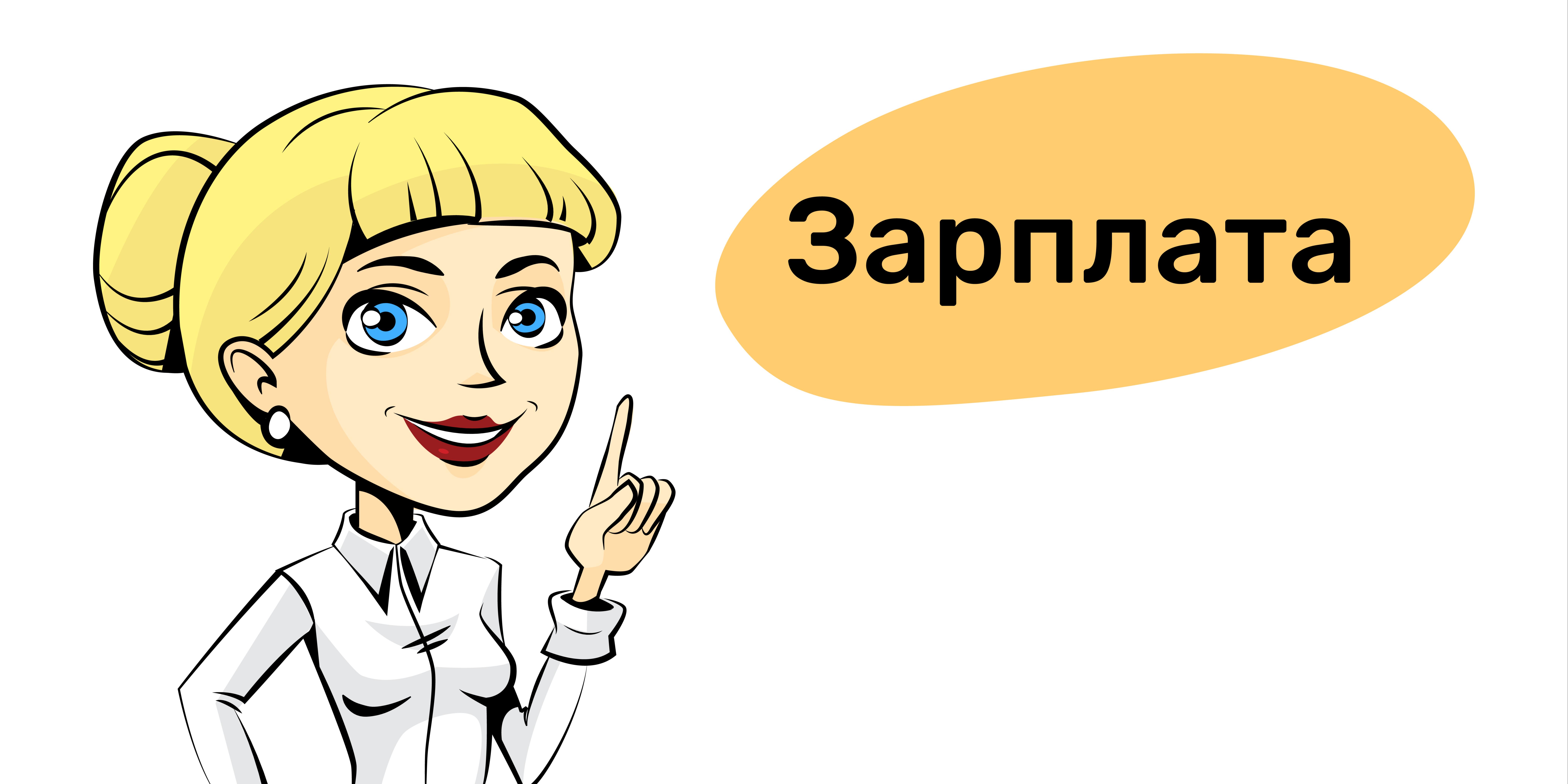ОФИЦИАЛЬНО! С 01.01.2021 года повышена заработная плата мед.работников сферы образования!