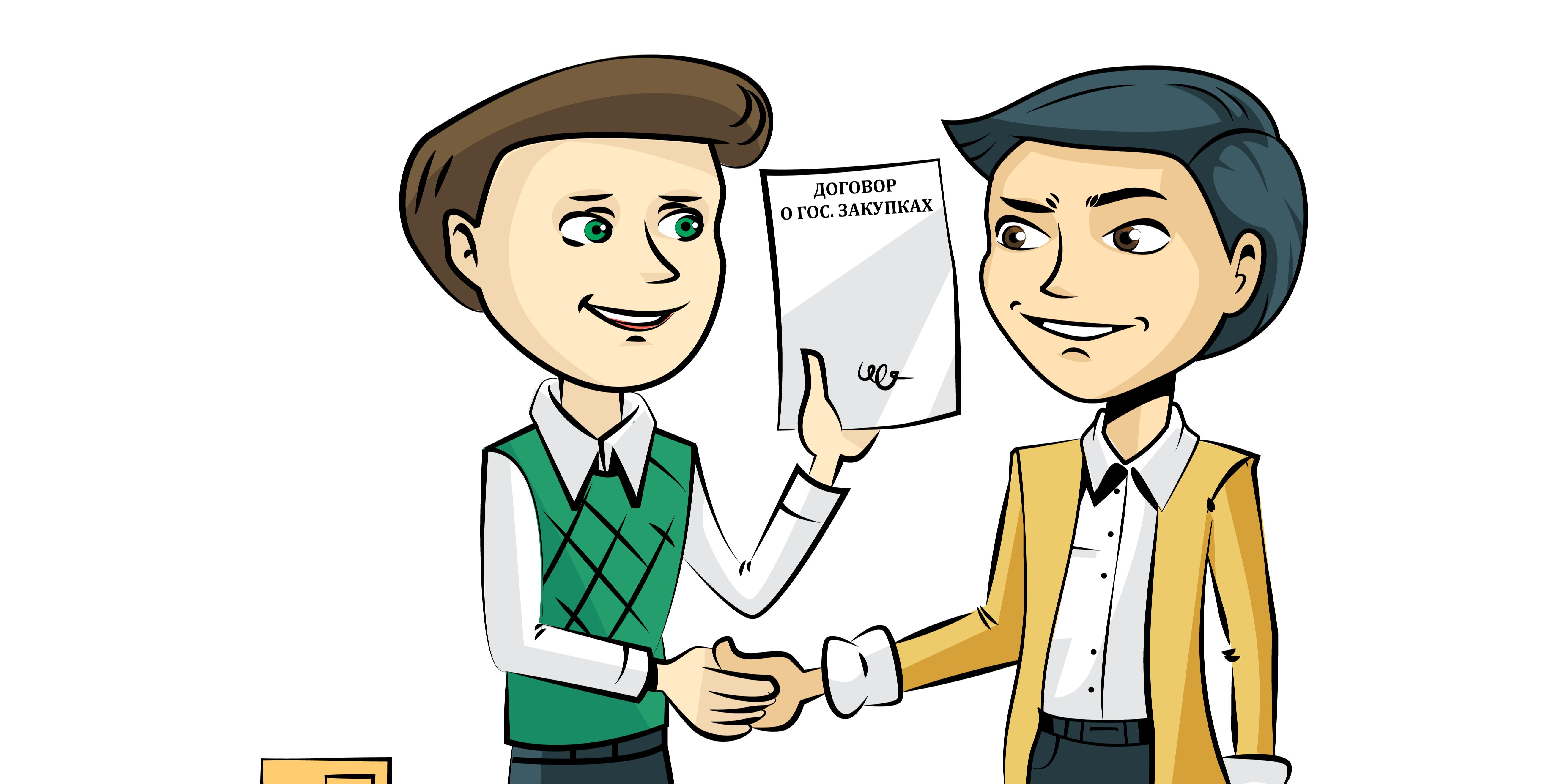 """Доработка в модуле """"Договоры"""" для Поставщиков!"""